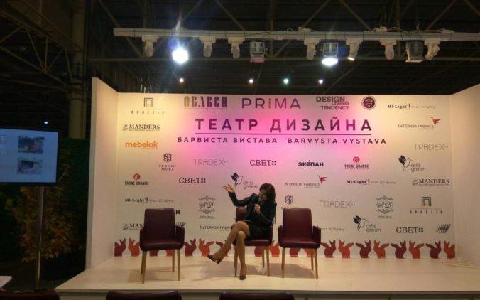 Design Living Tendency — Екатерина Полуденная о дизайне как спектакле