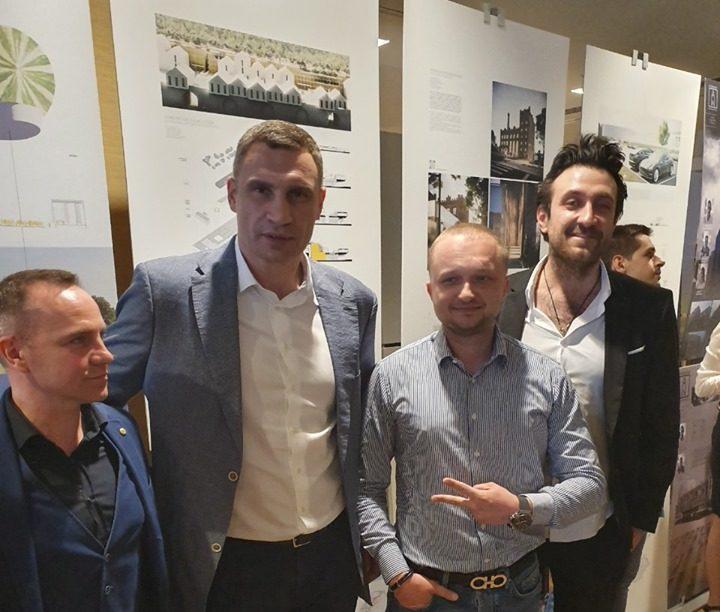 Ukrainian Urban Awards 2019