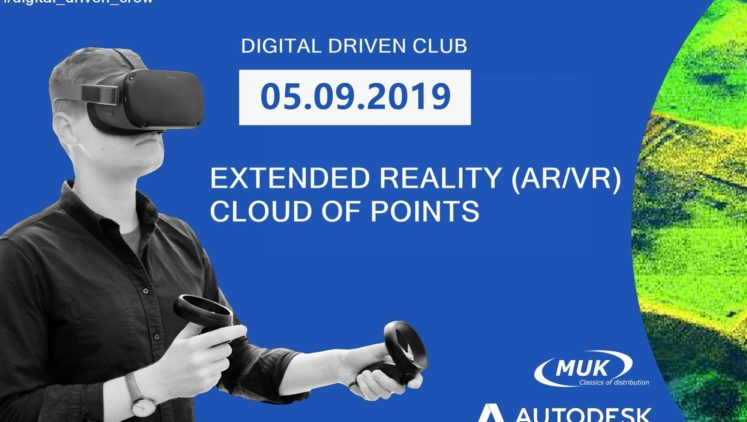 Digital Driven CLUB