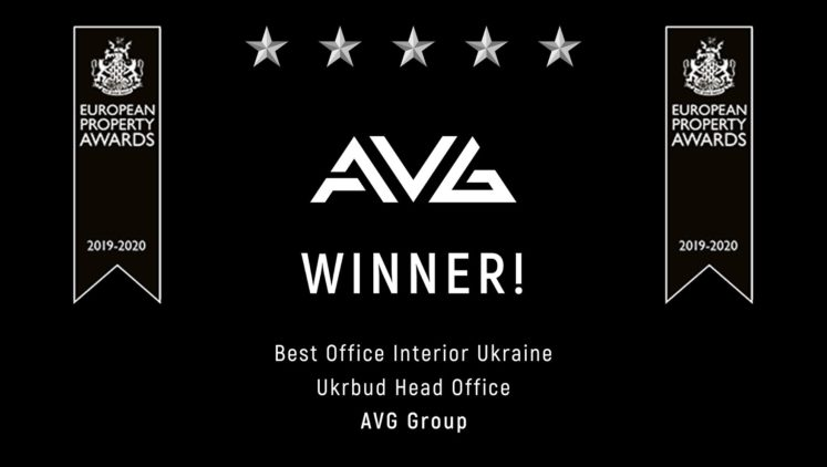 Победа на международном конкурсе European Property Awards