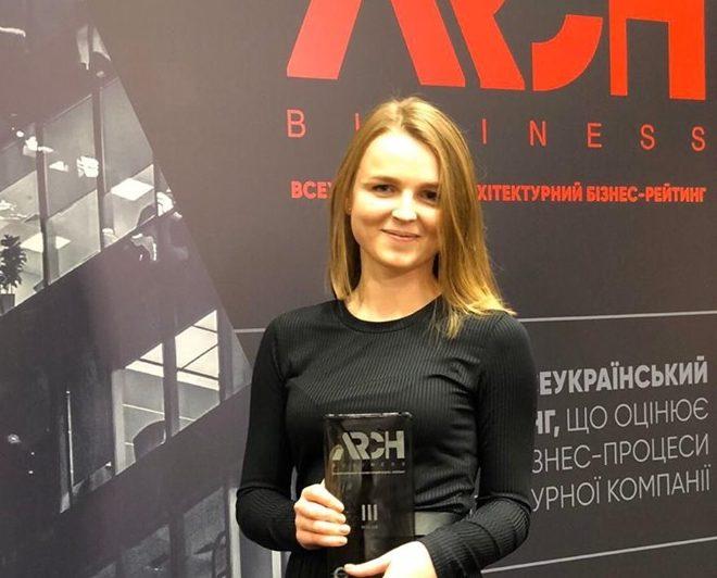 AVG Group в тройке лучших архитектурных компаний Украины!
