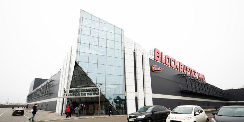 Открытие Blockbuster Mall, крупнейшего торгово-развлекательного центра в Украине!