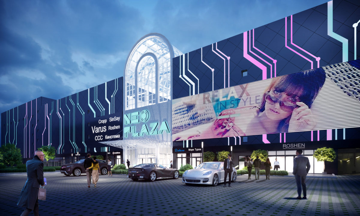 ТРЦ Neo Plaza