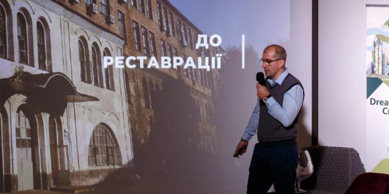 В рамках Archmeeting в Днепре, организованного DHC Media, Александр Максимов представил особенности проекта реновации завода «Арсенал» в Киеве.
