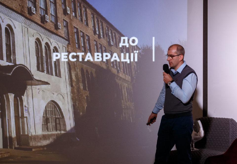 """У рамках Archmeeting в Дніпрі, організованого DHC Media, Максімов Олександр презентував особливості проєкту реновації заводу """"Арсенал"""" у Києві."""