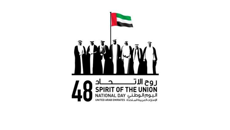 По приглашению Чрезвычайного и Полномочного посла Салема Ахмед Аль-Каабе основатель AVG Group Андрей Войтко посетил торжественное мероприятие по случаю 48-й годовщины Независимости ОАЭ.