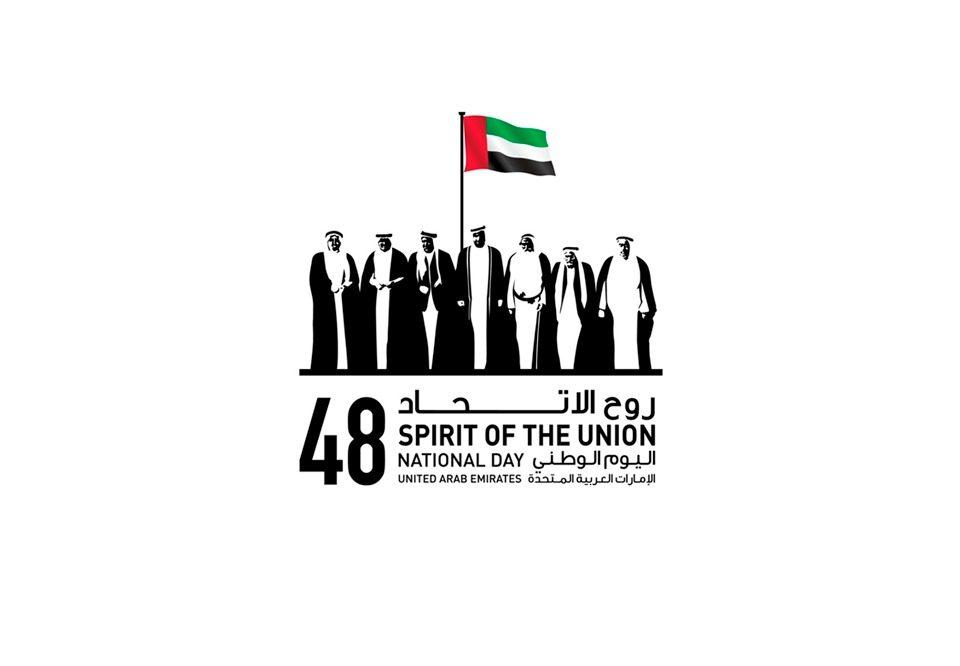 На запрошення Високоповажного посла Салема Ахмед Аль-Каабі засновник AVG Group Андрій Войтко відвідав урочистий захід з нагоди 48-ї річниці Незалежності ОАЕ!