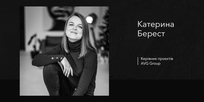 XIV Microsoft Kyiv Project Conference