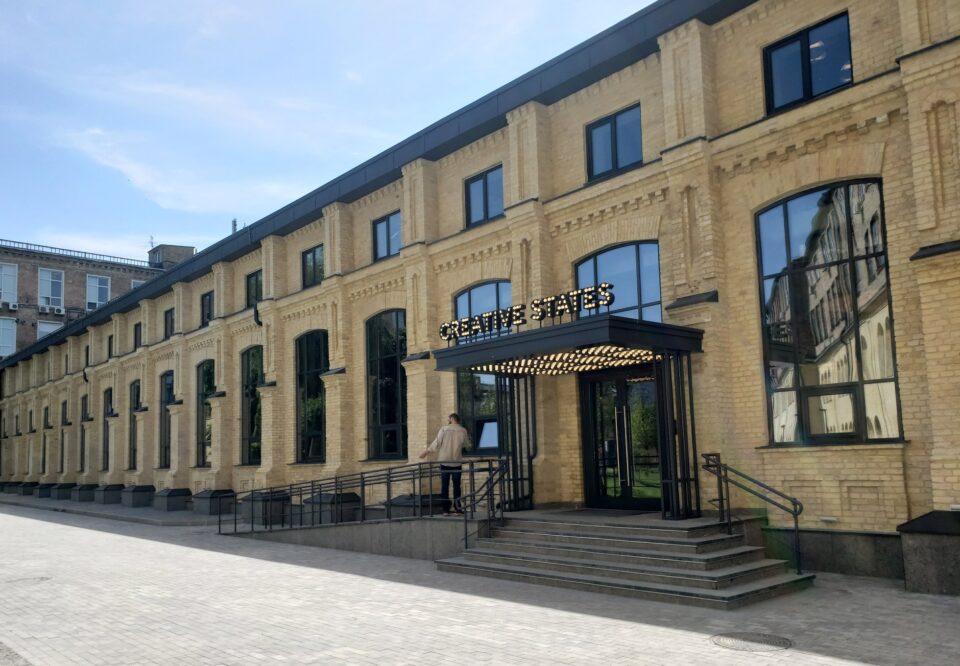 Корпус №7 открыл свои двери для посетителей